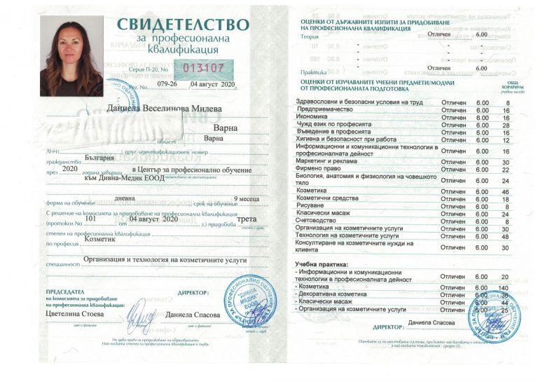 certificate Daniela